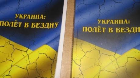 агитация, Украина, Россия, водители, граница, политика