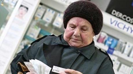 Украинские пенсионеры могут остаться без пенсий