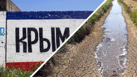 """""""Власти"""" Крыма признали, что таких проблем с водой не ожидал никто: воды практически не осталось"""