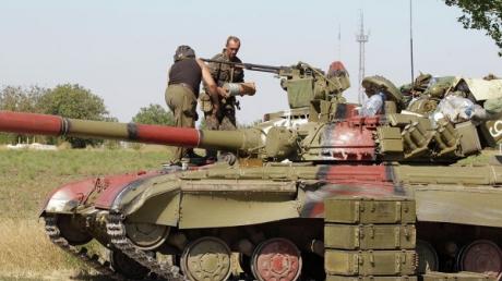 В ДНР заявили о взятии трех поселков под Мариуполем