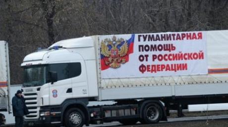 """Российский """"гумконвой"""" пересек границу Украины: курс взят на Донецк и Луганск"""
