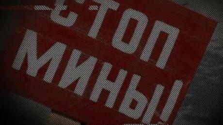 Оккупированная Горловка оцепенела от горя: двое детей погибли, подорвавшись на мине террористов