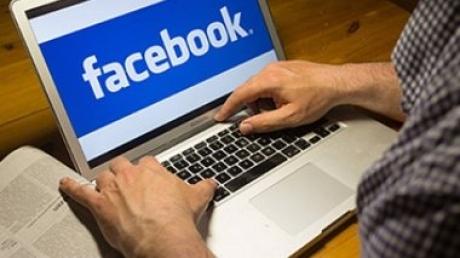 Facebook преподнесла пользователям неожиданный сюрприз: в соцсети появилась долгожданная опция - копилка