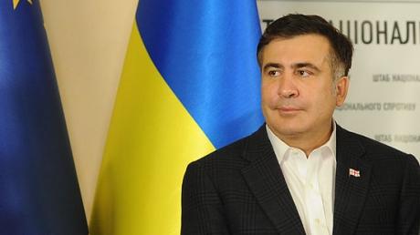 Саакашвили: коррумпированные чиновники в Киеве саботируют строительство Открытого таможенного пространства в Одессе, однако мы не сдадимся и уничтожим коррупцию