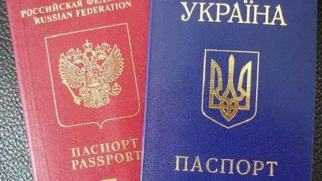новости, граница, украина, россия, паспорт, заранпаспорт, поминальная неделя, упрощение, въезд, выезд, общество