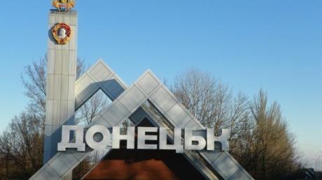 Серьезные бои на окраинах Донецка: волонтеры ВСУ и жители города сообщили тревожную информацию