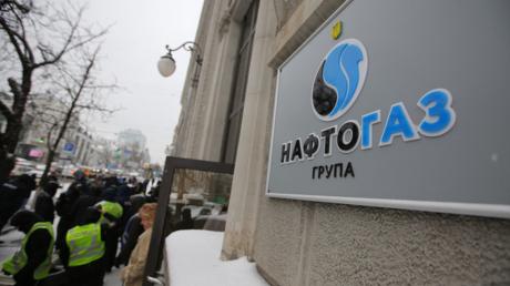 Украина, Нафтогаз, Суд, Крым, Активы, Витренко.