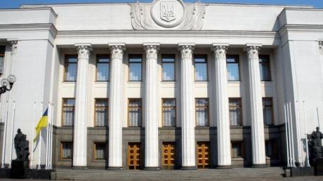 Неизвестный, звонивший из Донецка, угрожал взорвать Верховную Раду - полиция