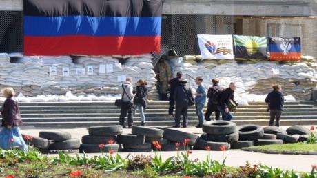 Ситуация в Донецке и Луганске: новости, курс валют, цены на продукты, хроника событий 26.06.2017