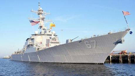 СМИ: Эсминец США взял курс на Черное море