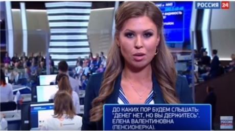 """""""Ты правда думаешь, что народ верит в этот цирк с подставными вопросами? До свидания, Владимир Владимирович!"""" - народ России на """"Прямой линии"""" высказал Путину свои претензии (кадры)"""