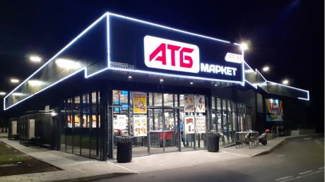 """Супермаркеты """"АТБ"""" в Украине приняли экстренные меры из-за коронавируса"""