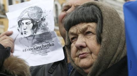 Суд над Надеждой Савченко. Хроника событий 31.03.2016