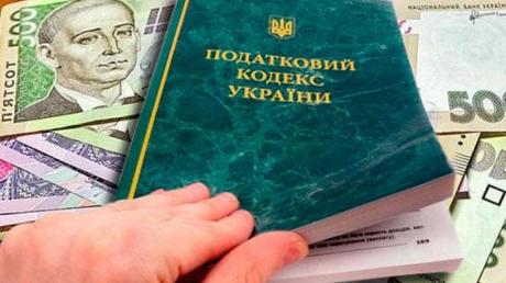 украина, экономика, налоги, ФЛП, политика, слуга народа