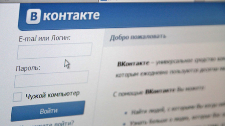 Украина ВКонтакте Яндекс, провадер, запрет обход порошенко скандал