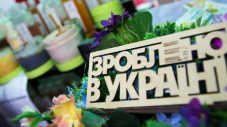 санкции, россия, товары, запрет ввоза, список, украина
