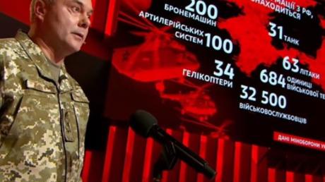 Наев оценил вероятность наступления России из Крыма и пояснил, к чему готовятся ВСУ