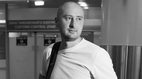 """""""Было реально страшно"""", - Бабченко перед смертью сообщил об угрозах от доверенного лица Путина"""