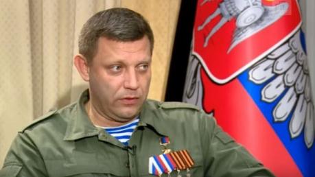 """""""Киев готовится к войне! Прямое объявление геноцида"""", - Захарченко не на шутку распереживался из-за закона о деоккупации и ввода миротворцев - кадры"""