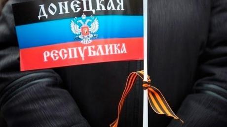 Ситуация в Донецке и Луганске: новости, курс валют, цены на продукты, хроника событий 19.07.2017