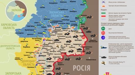 Карта АТО: расположение сил в Донбассе от 07.06.2017