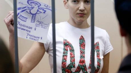 савченко, политика, обмен, общество, суд, москва