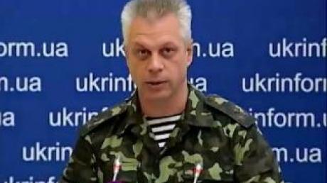 СНБО: После оглашения перемирия наблюдается снижение боевой активности