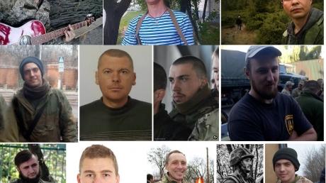 армия украины, всу, оос, ато, донбасс, потери, фото, перемирие на донбассе, террористы, боевики, армия  россии