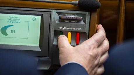 Украина, политика, рада, закон, штрафы, кнопкодавы, слуга народа, суммы