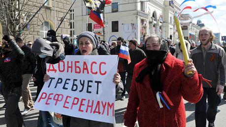 днр, донецк, война на донбассе, фашик донецкий, россия, фото, террористы, русский мир, боевики, донбасс, новости украины