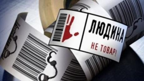 украина, донбасс, криминал, педофил, полиция, скандал, россия