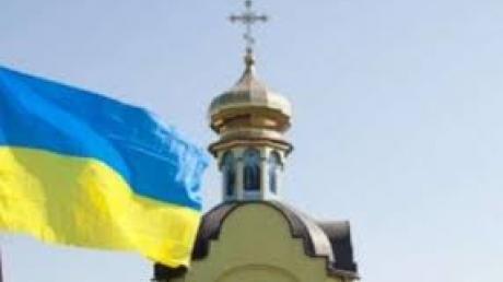 В Украине уже началась подготовка к объединительному собору всех церквей