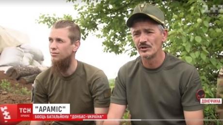украина, война на донбассе, горловка, оос, рейд, всу, происшествие, днр