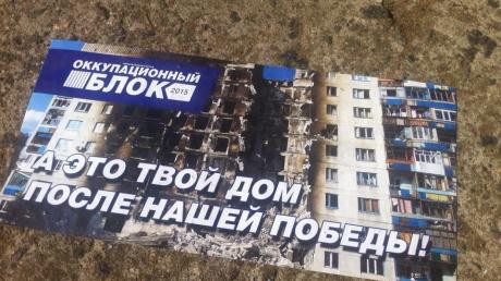 """Листовка """"Оккупационного блока"""" сразила соцсети: """"Вот, что надо помнить всем жителям Донбасса"""", - кадры"""