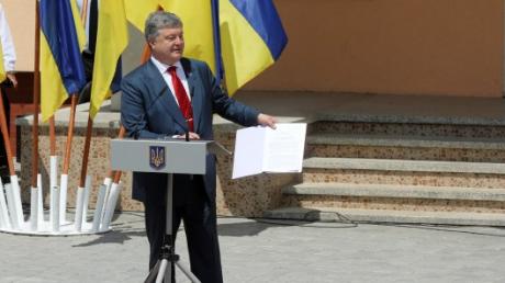 порошенко, донбасс, крым, всу. стратегия, миротворцы, совбез, оон