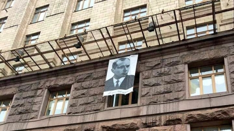 день рождения бандеры, киевсовет, фото, портрет бандеры, киев, гаспарян, филлипс, соцсети, новости украины