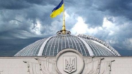 украина, верховная рада, гройсман, происшествия, общество, кабмин