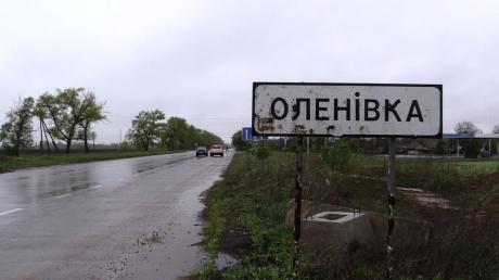 АТО, ДНР, восток Украины, Донбасс, Россия, Еленовка