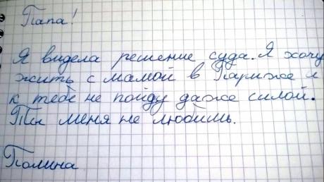 наталья окунская, суд, дети, сергей власенко, дочь, общество, украина