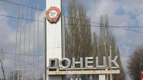 В Донецке эвакуировали дом престарелых