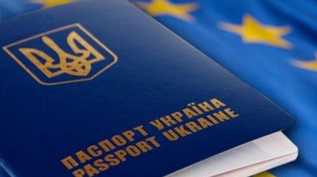 Безвизовый режим для Украины с ЕС: в МИД создали рабочую группу, которая будет решать вопросы проблем въезда в страны Евросоюза