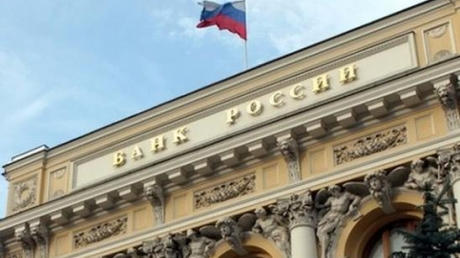 """Америка наносит мощный удар по Центробанку РФ: в сенате хотят ввести санкции против """"святая святых"""" России"""