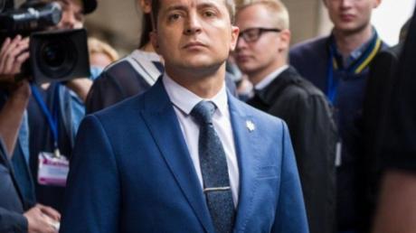 Особый статус Донбасса: СМИ показали текст изменений в Конституцию от Зеленского