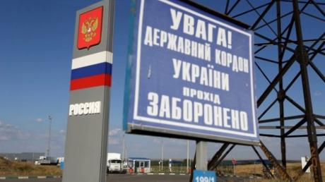 С 1 марта украинцы будут ездить в Россию по-новому: все о новых правилах пересечения границы