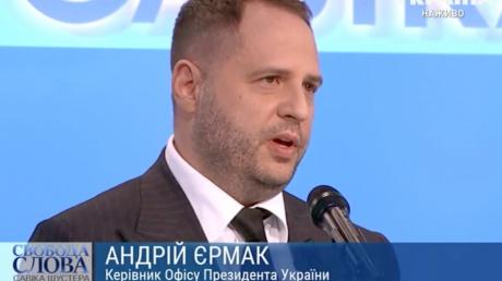 """""""Перекрутили факты"""", - Ермак сказал, что на самом деле подписал с Козаком в Минске"""