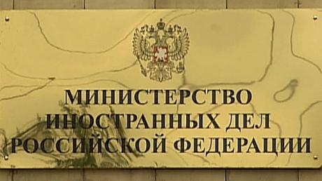 В МИД РФ говорят об угрозе срыва перемирия в Украине