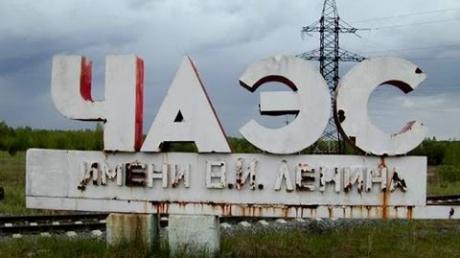"""19 миллионов на """"радиоактивный пепел"""": ФРГ поможет Украине накрыть саркофагом энергоблок ЧАЭС"""