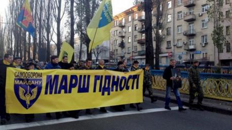 Сегодня в Киеве при участии Петра Порошенко состоится Марш Достоинства