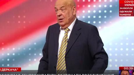 У Геннадия Москаля случился приступ в прямом эфире News One - программу срочно прервали, видео