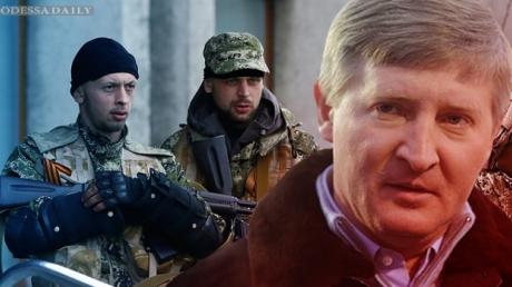 Ходаковский рассказал, как возвращение Донбасса в Украину отразится на миллиардах Ахметова
